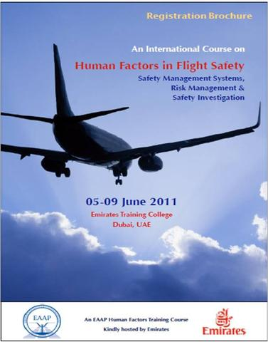 Aviation Human Factors and Safety Image